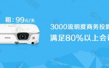 揭秘本质:Polycom高清摄像机怎么样?