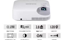 大家觉得Polycom高清摄像机怎么样,除了Polycom高清摄像机还有哪些牌子