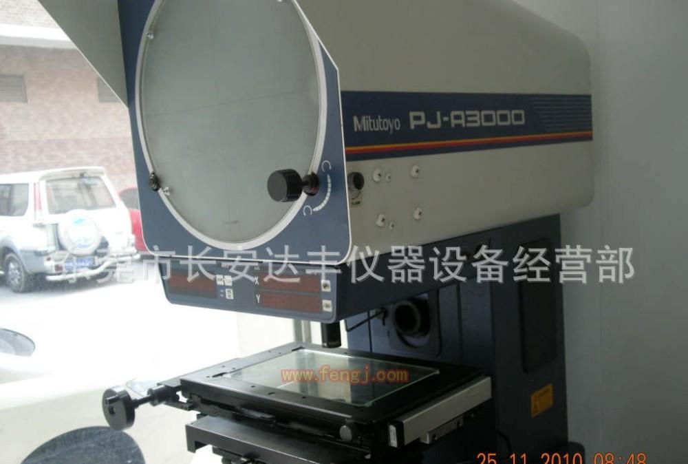 Polycom高清摄像机网上专卖店是哪个